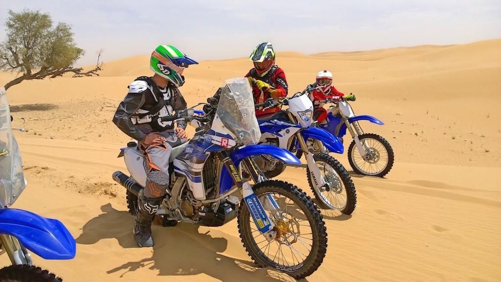 Dakar kit 2016