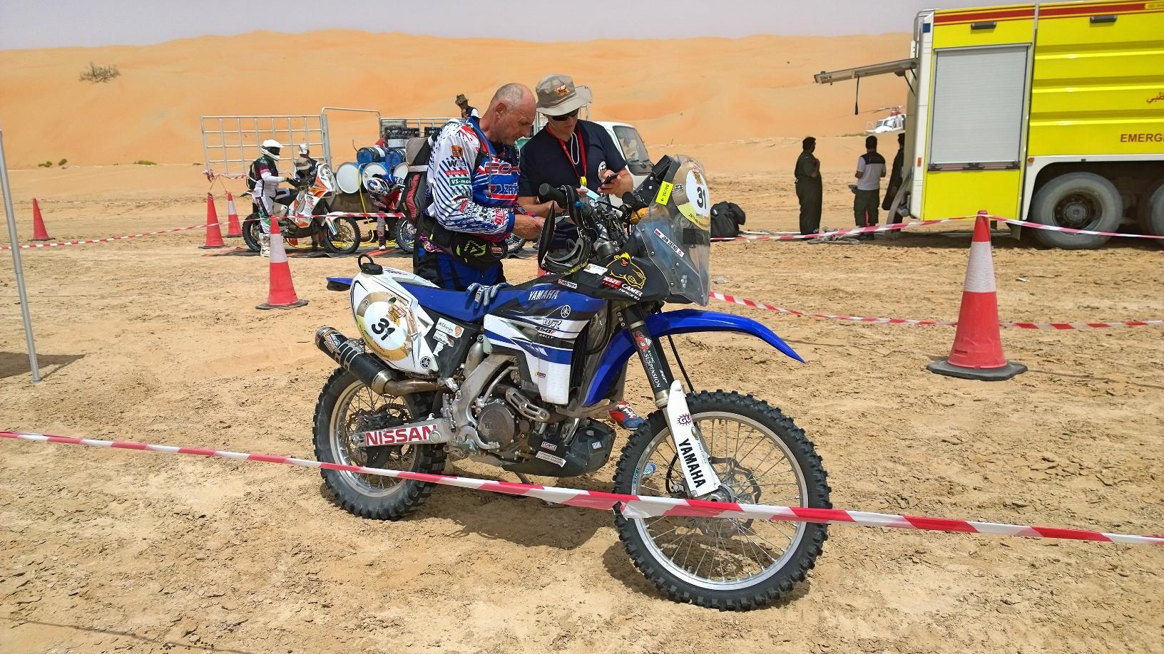 Yamaha Rally Dakar 2016