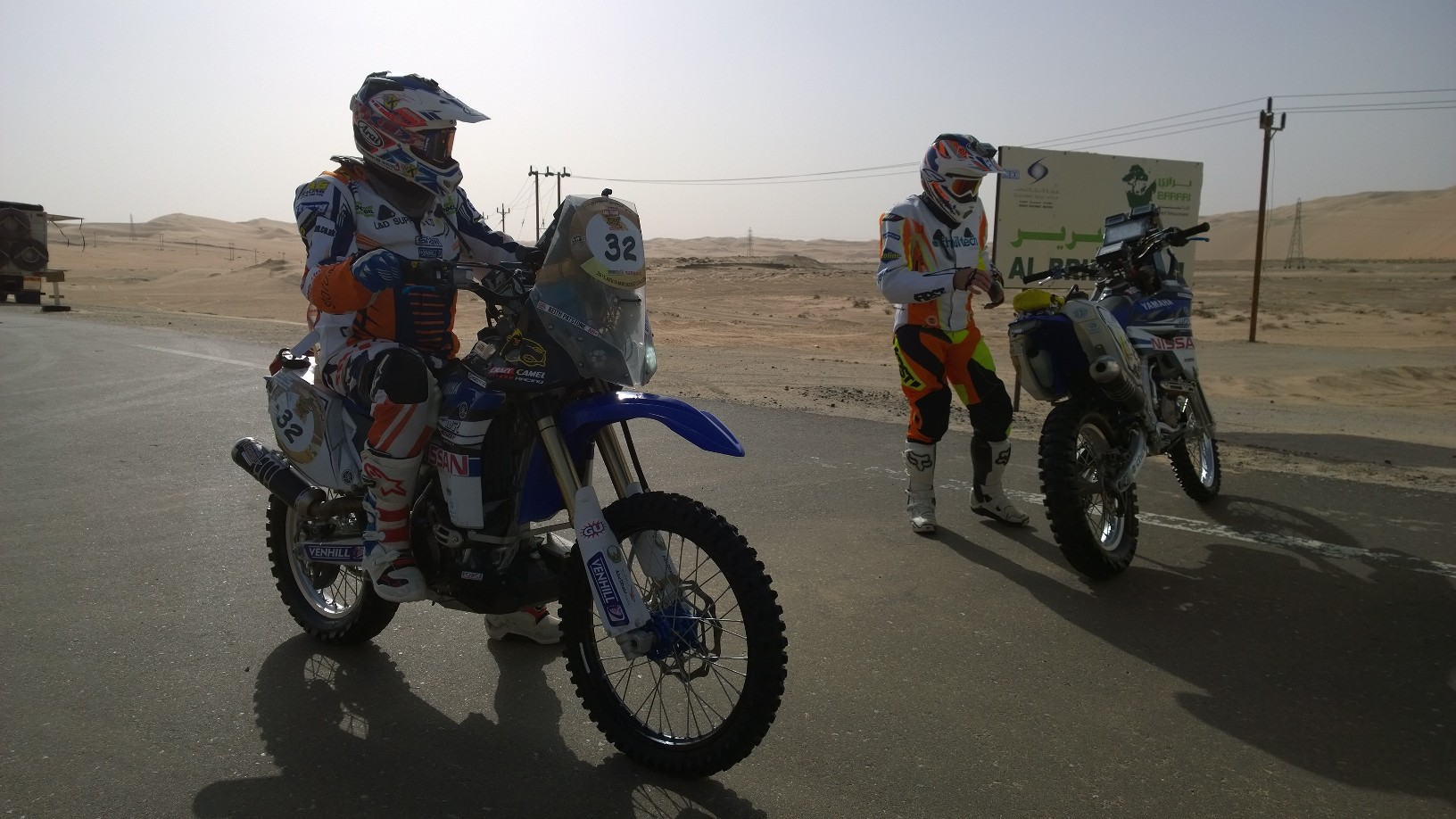 Yamaha Dakar Rally Kit