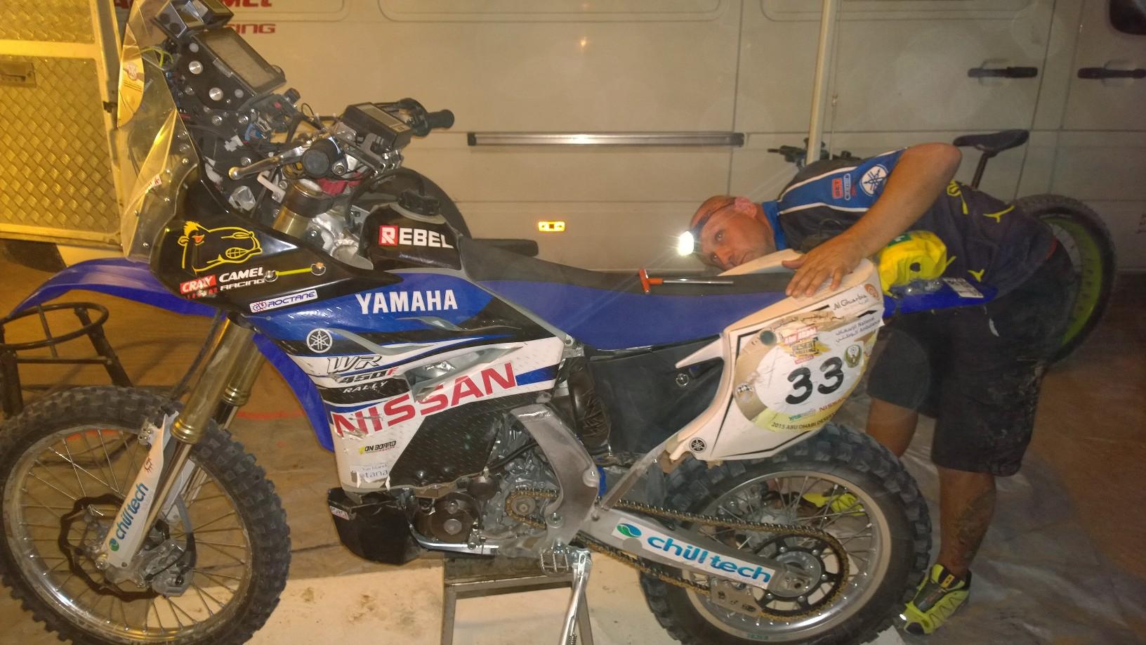Yamaha WR450F 2016 Rally
